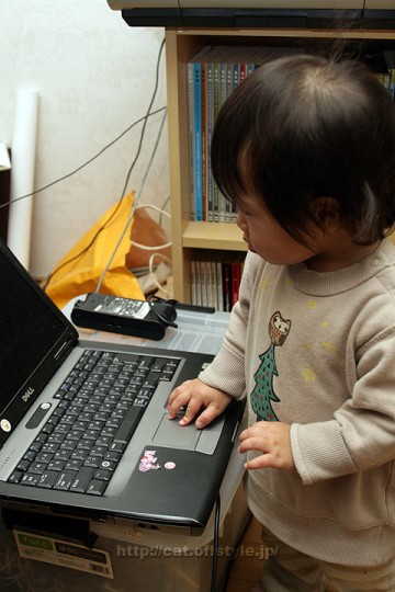 1歳でパソコンデビュー!