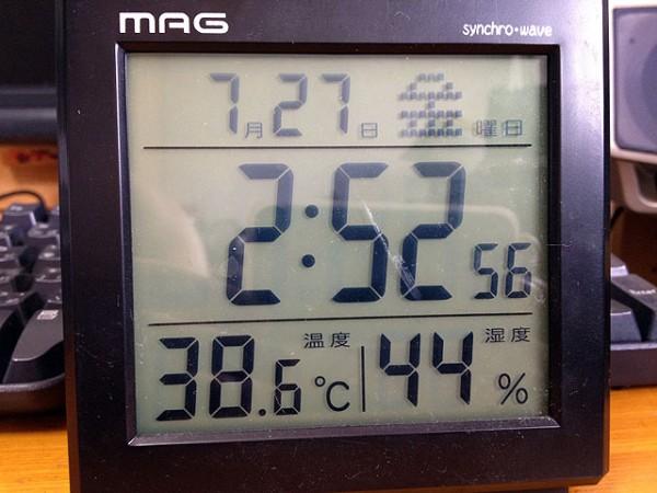 38.6度 パソコンに良くないね