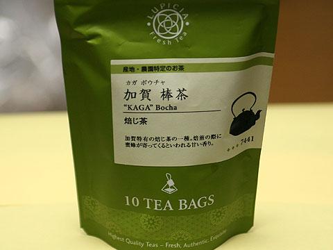 2009年11月18日 かなり美味い! 加賀棒茶