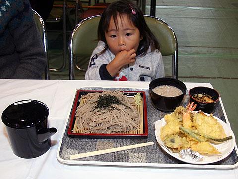 2007年11月12日 猪苗代の新そば祭り