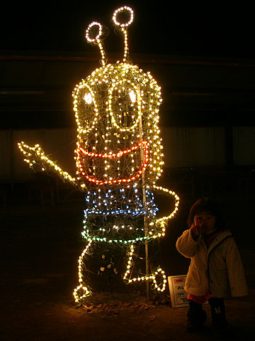 2007年12月22日 おしりかじり虫