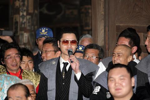2011年2月5日 不動岡不動尊の節分会に行ってきたぞ その3